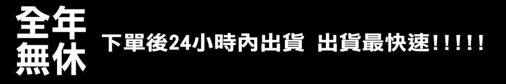 Jn男潮內著 & 傑恩JN飾品