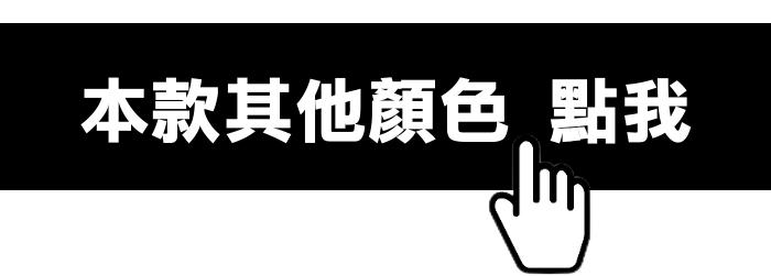 【JB61_50】【M.L.XL.XXL號】經典/棉質/U凸/男生內褲四角褲/平口底褲.Jn男潮內著.