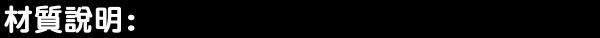 .JUSTINJN台灣設計.【JN03_57】【S.M.L.XL號】莫代爾大囊袋低腰U凸 男三角褲內褲.Jn男潮內著