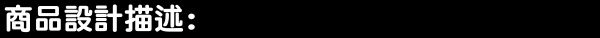 .JN男潮內著.【JA32_10】【M.L.XL號】性感/透視網紗/低腰/U凸/三角褲/內褲/男內褲